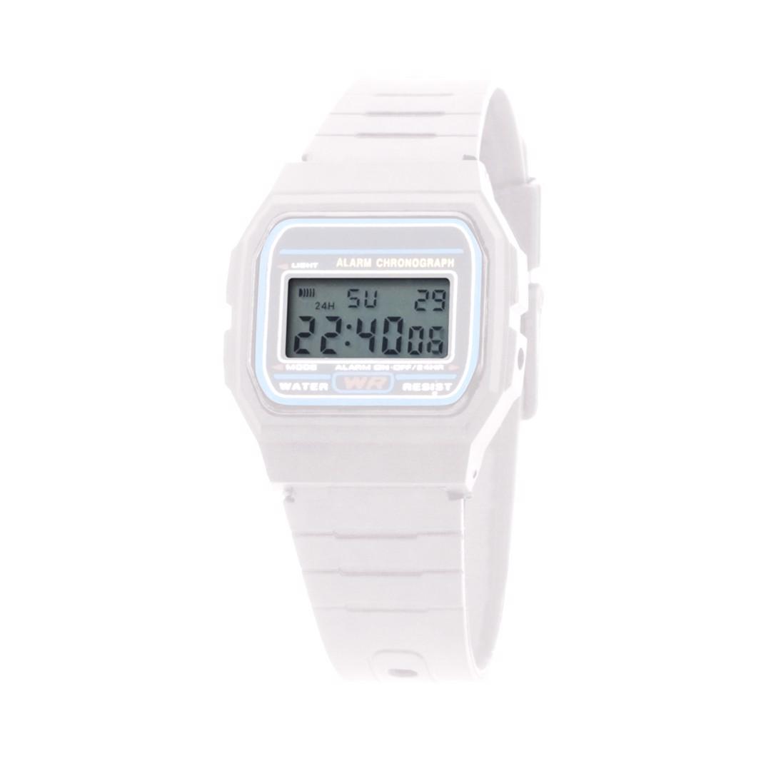 Watch Kibol - White