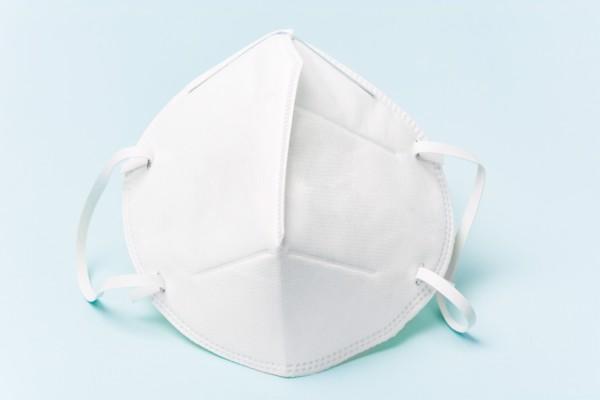Rimeck Respirator Mask KN95 (FFP2)