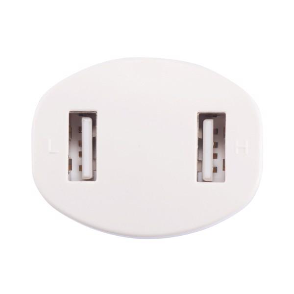 Autós töltő két USB csatlakozóval - Fehér