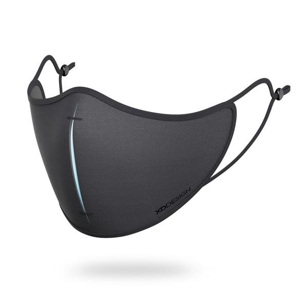 Sada ochranné roušky XD DESIGN - Černá / Modrá